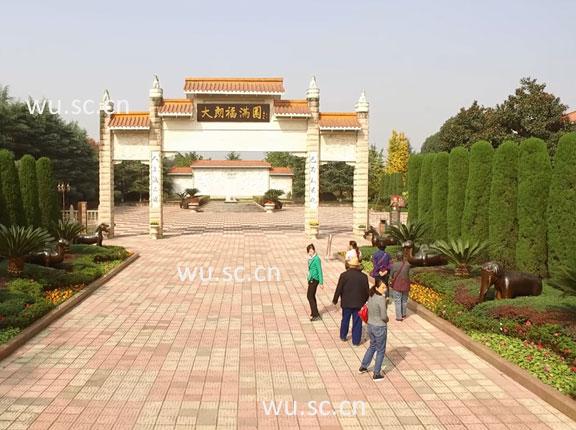温江大朗福寿园地址
